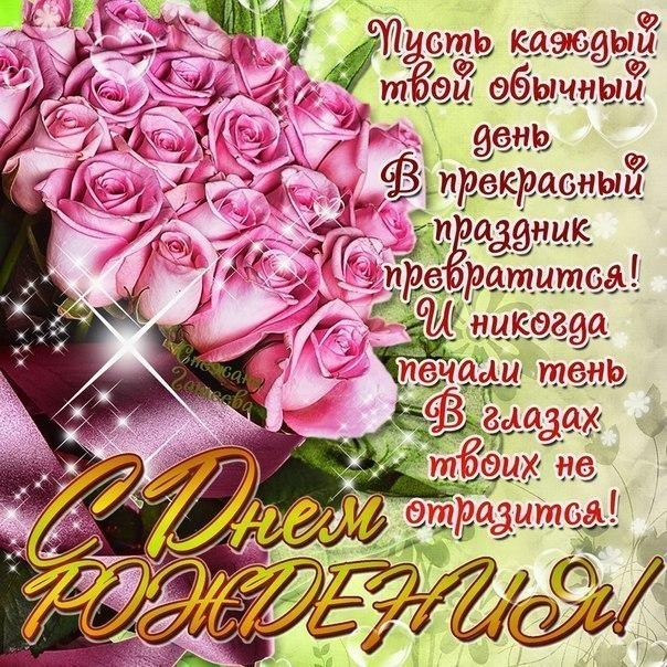 Поздравления с днём рождения александр открытки 834