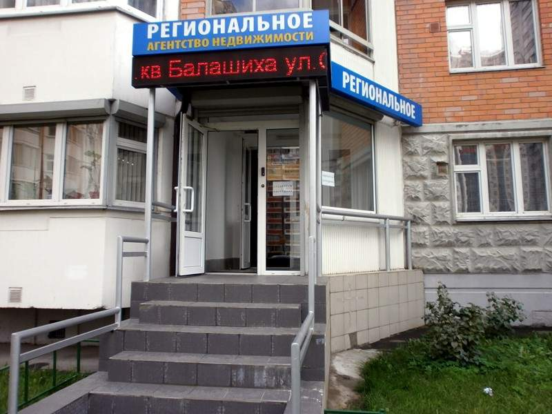 Commercial property in Asti buy cheap
